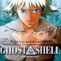 BSO de Ghost in the Shell