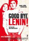 Poster Cartel de Good bye, Lenin!