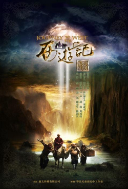 Poster Journey to the west