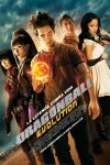 Poster Cartel de Dragonball Evolution