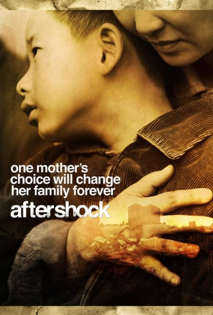 Aftershock (2010)