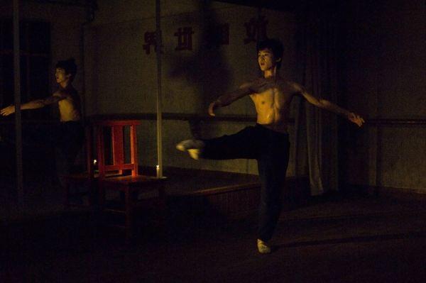 Imagen de El Último bailarín de Mao